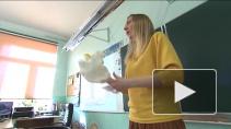 Уроки  доброты для петербургских школьников