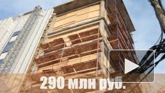 При строительстве второй сцены Мариинского театра обнаружены нарушения на 290 млн руб.