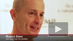 Майкл Кинг: российские фитнес-клубы не уступают американским