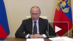 Путин предложил поддержку строительной отрасли в виде льготной ипотеки под 6,5%