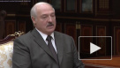 Лукашенко заявил, что Россия не дала согласия на поставки нефти из Казахстана