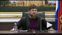 Кадыров попросил у Путина помощи в продвижении ряда проектов