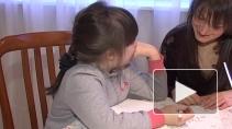 Семейное образование как  альтернатива школьному