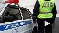 ГИБДД объяснило критерии опасного вождения