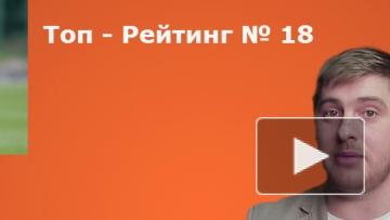 5 нелепых трансферов ЦСКА