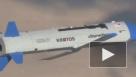 """В США показали полет нового беспилотника программы """"Гремлины"""""""