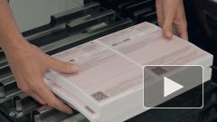 с 1 июля ВЦКП предлагает управляющим компаниям перейти с белых на розовые бланки
