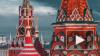 Москва приняла ответные меры в отношении двух дипломатов ...