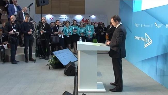 В Петербурге проходит VII Международный культурный Форум