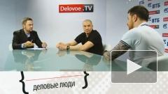 Деловые люди: Бои без правил и бокс - приносят ли они деньги в Петербурге