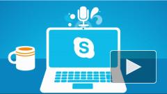 Российская ФАС разрешила Microsoft купить Skype