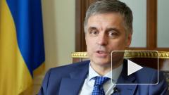 Украина заявила о срыве разведения сил в Донбассе из-за обстрелов