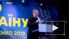 Тимошенко обвинила Порошенко в фальсификации 1 тура ...