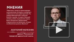 Треть российских компаний снизили зарплату сотрудникам