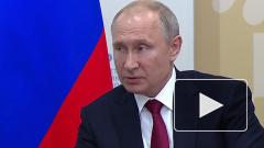Путин призвал освободить Сирию от иностранных военных