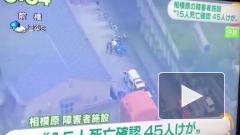 Зарезавший 19 инвалидов в Японии предупреждал о своих намерениях