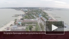 На курортах Краснодарского края раскуплены все отели