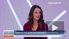 Украина накопила рекордные объемы газа