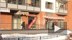 """""""Серпантин"""" решил завоевать петербургский рынок мини-маркетов"""