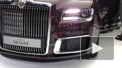 В России упал спрос на люксовые автомобили