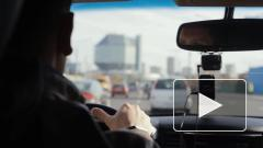 Российским автовладельцам рассказали о трех нововведениях с 1 сентября