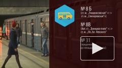 Станция метро «Елизаровская» закрылась на капитальный ремонт