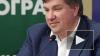 """Бывшего совладельца банка """"Югра"""" Александра Хотина ..."""