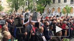"""В Киеве прошло шествие """"Никто не забыт, ничто не забыто"""""""