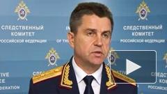 """По факту исчезновения главы Раменки завели дело по статье """"убийство"""""""