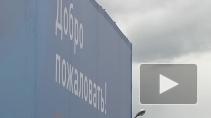 В Петербурге проходит Международный экономический форум