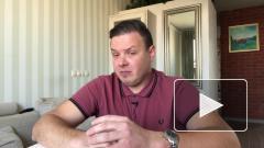 Страховщиков предупредили о рисках санкций при работе с Nord Stream 2