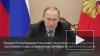Путин возложил на КПСС ответственность за развал Советск...