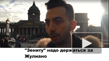 """Карен Адамян: """"Зенит"""" отдал копейки за такого игрока, как Жулиано"""