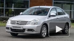 Nissan Almera российской сборки будет стоить от 430 тыс до 567 тыс рублей