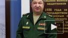 Замглавы Генштаба ВС РФ обвинили в хищении 6,7 млрд рублей