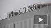 """""""Пулково-1"""" открывается после годовой реконструкции"""