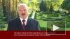 В Белоруссии повысили пенсионный возраст