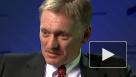 В Кремле прокомментировали идею Зеленского изменить Минские соглашения