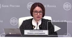 ЦБ России снизил ключевую ставку до 4,5%