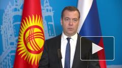 Дмитрий Медведев расширил список жизненно важных лекарств