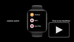 Realme официально представила свои первые умные часы