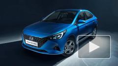 Hyundai назвала стоимость обновленного Solaris