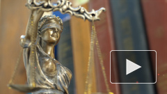 """Верховный суд посодействовал компании Гинера в споре с """"Росгосстрахом"""" на 151 млрд рублей"""