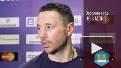 Илью Ковальчука вывели из состава команды