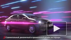 В России прошла презентация обновленного седана Toyota Corolla
