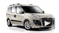 В России начали продавать новый Fiat Doblo