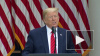 Трамп озвучил информацию о планах кражи КНР данных ...