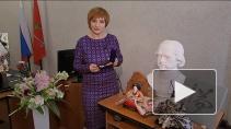 Японские образовательные проекты  в Петербурге