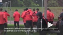 Стали известны соперники «Спартака» и «Краснодара» в Лиге Европы