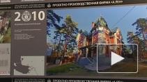 Лучшие архитектурные проекты Петербурга